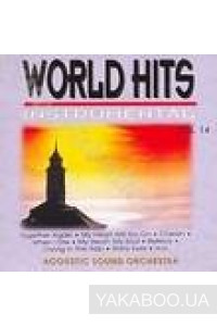 Фото - Acoustic Sound Orchestra: World Hits Instrumental vol.14