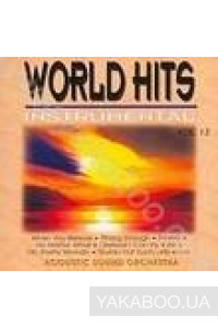 Фото - Acoustic Sound Orchestra: World Hits Instrumental vol.13