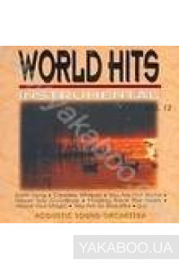 Фото - Acoustic Sound Orchestra: World Hits Instrumental vol.12