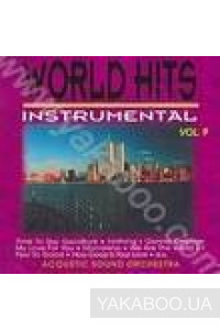 Фото - Acoustic Sound Orchestra: World Hits Instrumental vol.9