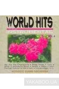 Фото - Acoustic Sound Orchestra: World Hits Instrumental vol.6