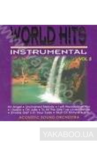 Фото - Acoustic Sound Orchestra: World Hits Instrumental vol.5