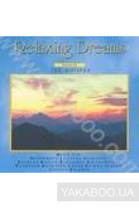 Фото - Relaxing Dreams vol.6: Шепот