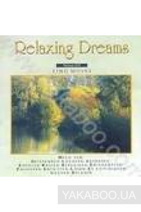 Фото - Relaxing Dreams vol.16: Этно