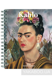 Фото - Taschen Diary 2011. Kahlo