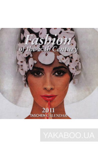 Фото - Tear-off Taschen Calendar 2011. Fashion of the 20th Century