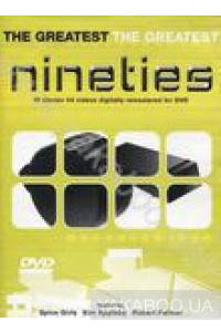 Фото - Сборник: The Greatest Nineties (DVD) (Import)
