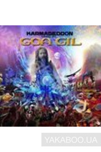 Фото - Karmageddon. Mixed by Goa Gil