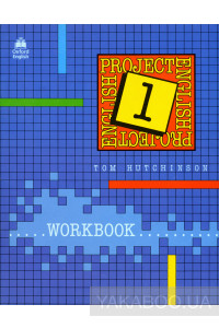 Фото - Project English 1. Workbook