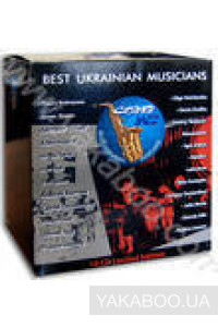 Фото - Збірка: The Best Ukrainian Musicians. Comp Jazz. 10 CD Limited Edition