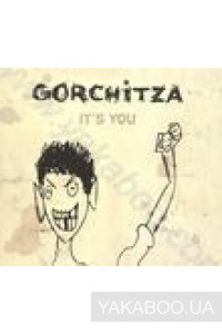 Фото - Gorchitza Live Project: It's You (CD+DVD)
