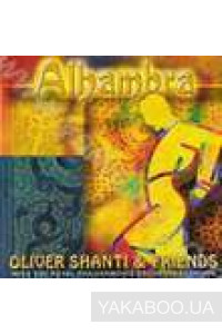 Фото - Oliver Shanti & Friends With Royal Philarmonic Orchestra London: Alhambra