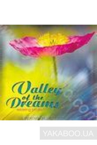 Фото - Relaxing Project: Valley of the Dreams