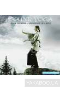 Фото - Музыка для жизни: Dean Evenson & Sounding Ensemble. Sound Yoga