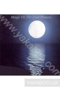 Фото - Magic of the Four Planets: Moon