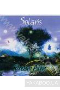 Фото - Solaris: Dream Alive