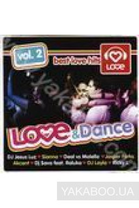 Фото - Сборник: Love & Dance vol.2