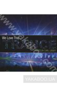 Фото - Сборник: We Love This.... Trance (Mixed by Carl Linsky)