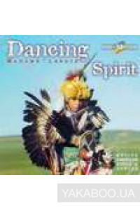 Фото - Native American Songs & Dances: Dancing Spirit