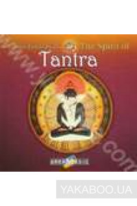 Фото - Gomer Edwin Ewans: The Spirit of Tantra