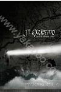 Фото - In Extremo: Raue Spree 2005 (DVD)
