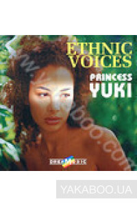 Фото - Ethnic Vioces: Princess Yuki