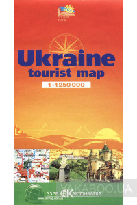 Фото - Ukraine. Tourist map. 1:1 250 000