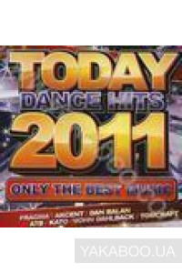 Фото - Сборник: Today Dance Hits 2011. Only the Best Music