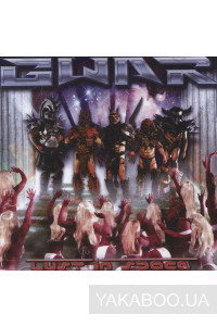 Фото - GWAR: Lust in Space