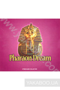 Фото - Музыка жизни: Pharaon Dream