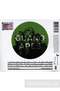 Фото - Guano Apes: Bel Air