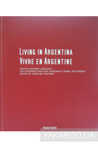 Фото - Living in Argentina