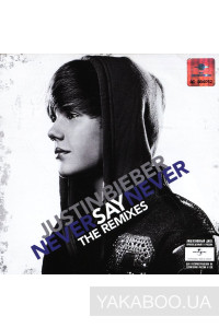 Фото - Justin Bieber: Never Say Never - The Remixes