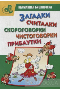 Скачать ibeer 7 6 для iphone ipad ipod -