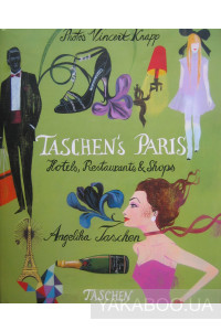 Фото - Taschen's Paris: Hotels, Restaurants & Shops