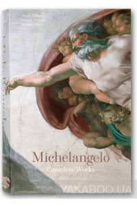 Фото - Michelangelo. Complete Works