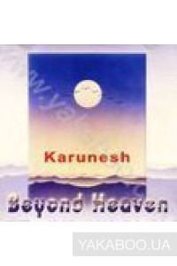 Фото - Karunesh: Beyond Heaven