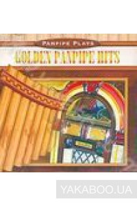 Фото - Сборник: Golden Panpipe Hits
