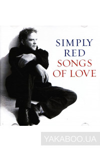 Фото - Simply Red: Songs of Love