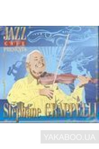Фото - Stephane Grappelli: Jazz Cafe