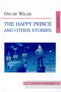 Фото - The Happy Prince and other Stories