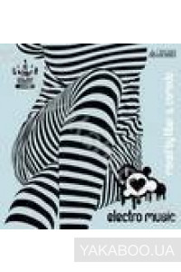 Фото - I Love Electro Music. Mixed by Fiber & Comodo