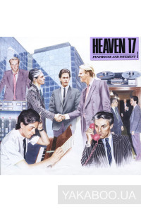 Фото - Heaven 17: Penthouse and Pavement (2CD+DVD) (Import)