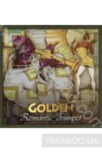 Фото - Сборник: Golden Romantic Trumpet