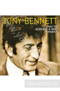 Фото - Tony Bennett: Sings the Rodgers & Hart Songbook