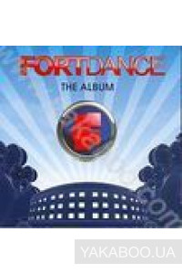 Фото - Сборник: Fortdance 2007. The Album