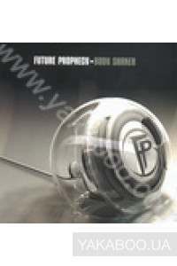 Фото - Future Prophecy: Body Shaker