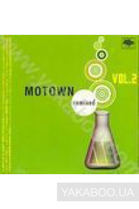 Фото - Сборник: Motown Remixed vol.2