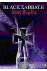 Фото - Black Sabbath: Never Say Die (DVD)