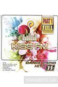 Фото - Сборник: Kiss FM Dance Radio Hits 11. Part 1 (Full Version)